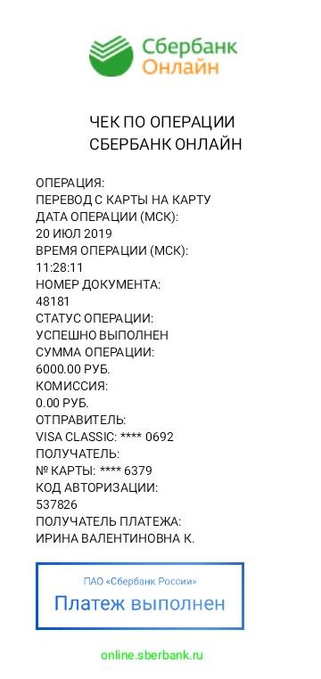 VYTQ09381.jpg